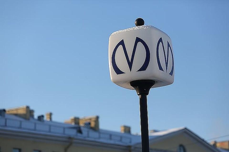 Станция «Ладожская» вПетербурге открылась после 70-минутной проверки