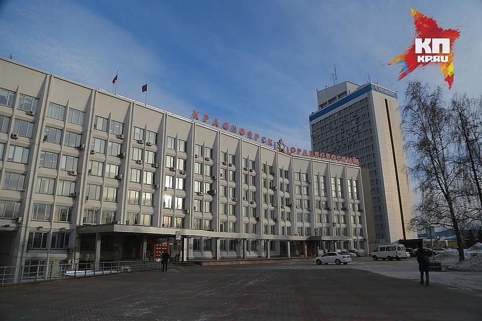 Новых заместителей руководитель Красноярска назвал «первым пулом»