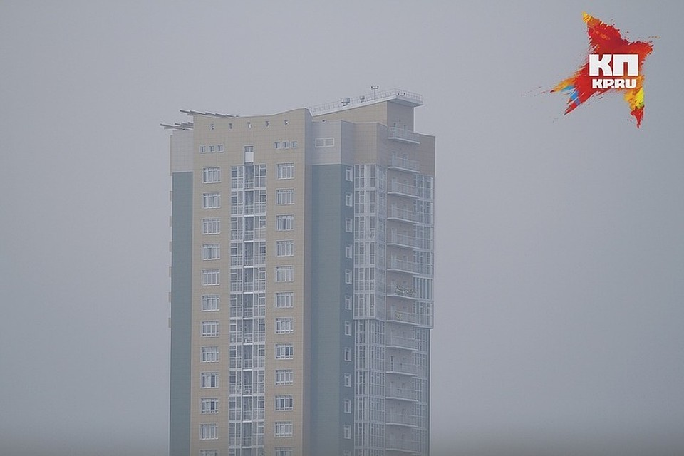 ВКрасноярске надва дня ввели режим «черного неба»