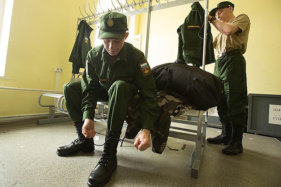 Минобороны Российской Федерации открывает горячую линию для призывников