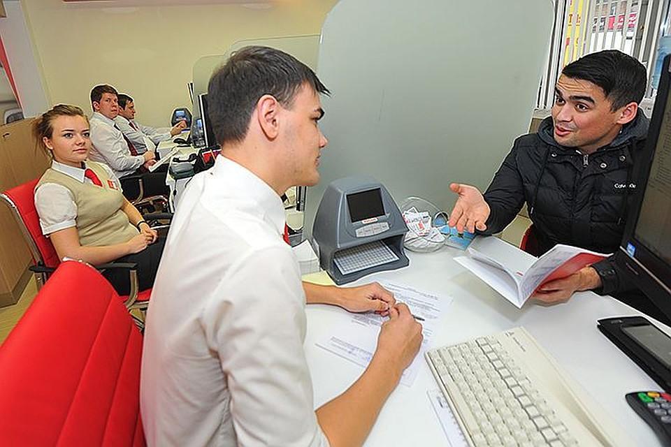 ЦБ несомненно поможет добросовестным клиентам банков неполучать отказов
