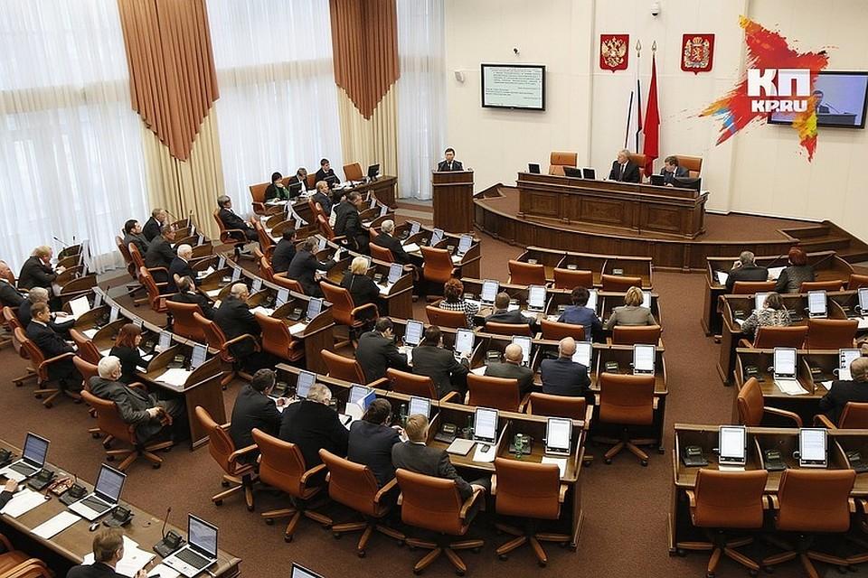 Взаксобрании Красноярского края впервом чтении принят бюджет региона