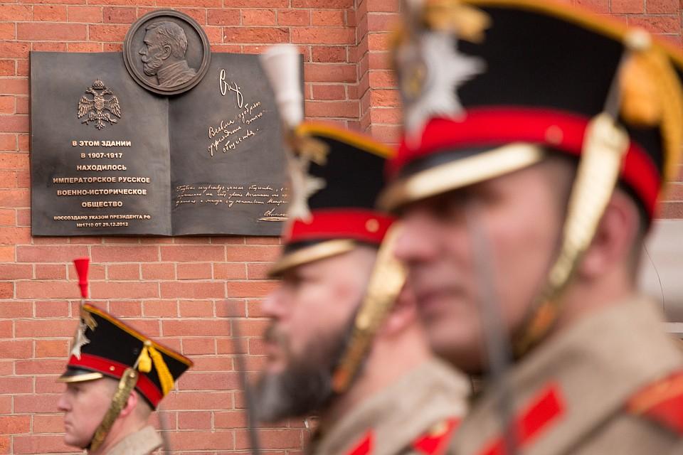 ВПетербурге подчеркнули 110-летие русского военно-исторического общества