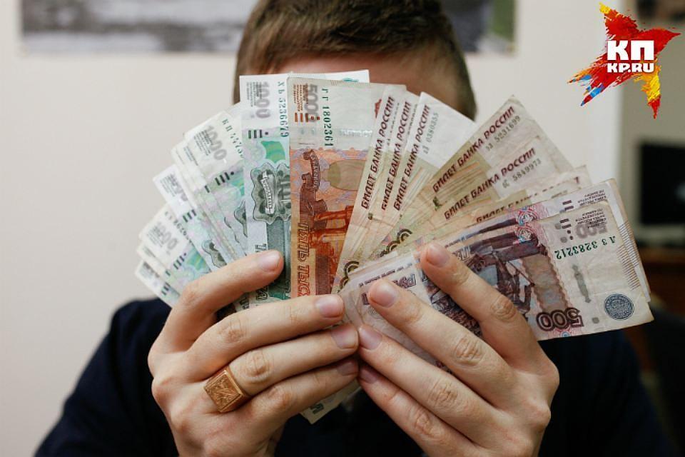 Гражданин Сургута снял со«Столото» куш неменее 32 млн руб.