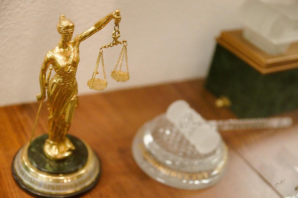 Зауральский телефонный мошенник-рецидивист предстанет перед судом вЕкатеринбурге