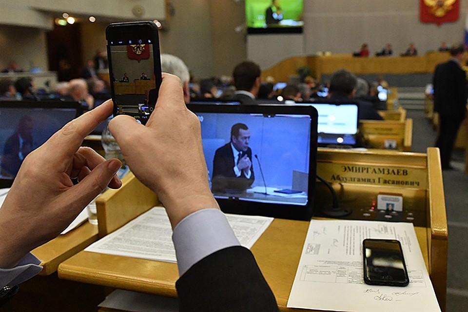 2-ой Всероссийский молодежный форум Государственной думы может быть проведен в последующем году - Володин