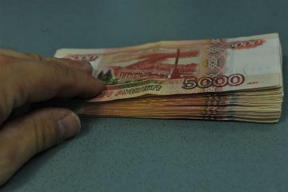 Омичка убежала изгорода, забрав изкассы практически 300 тыс. руб.