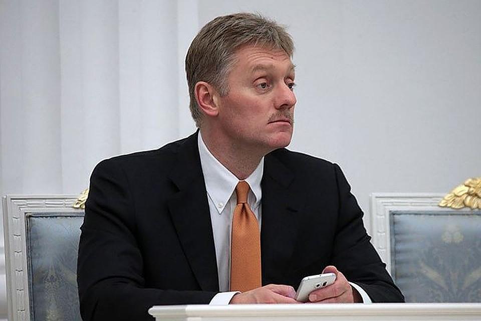ВКремле отказались давать оценки вопросу собострением ситуации вЛуганске