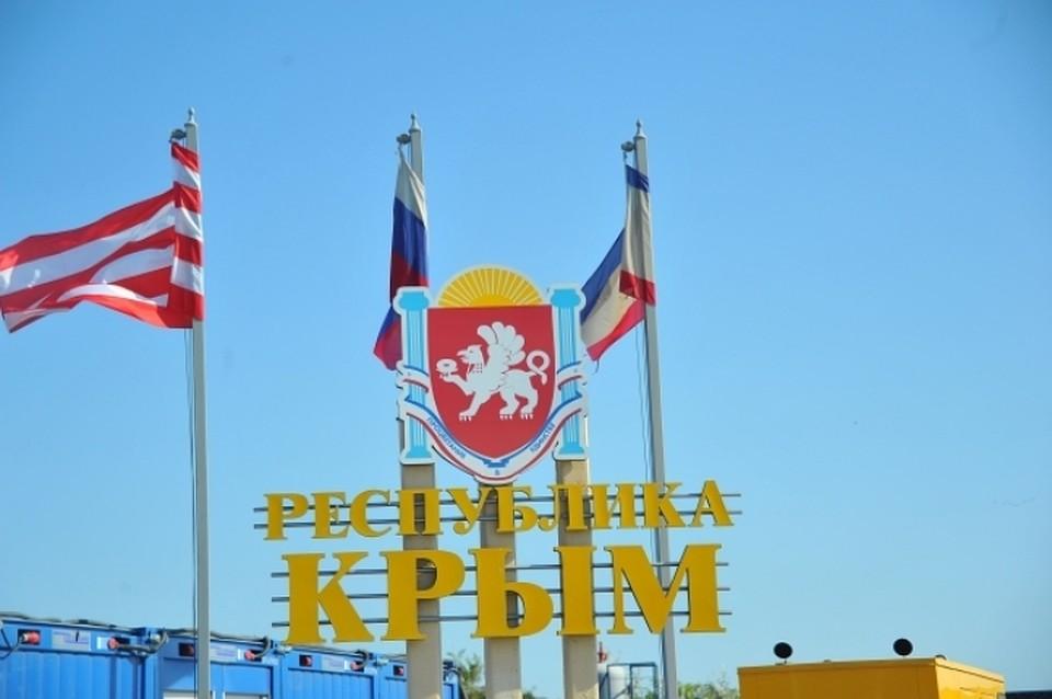 Впарламенте Словакии выступили запризнание Крыма частью Российской Федерации