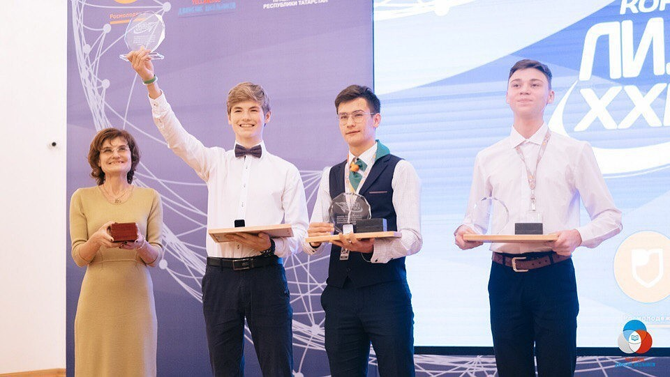 Четверо татарстанцев стали призерами всероссийского конкурса «Лидер 21 века»