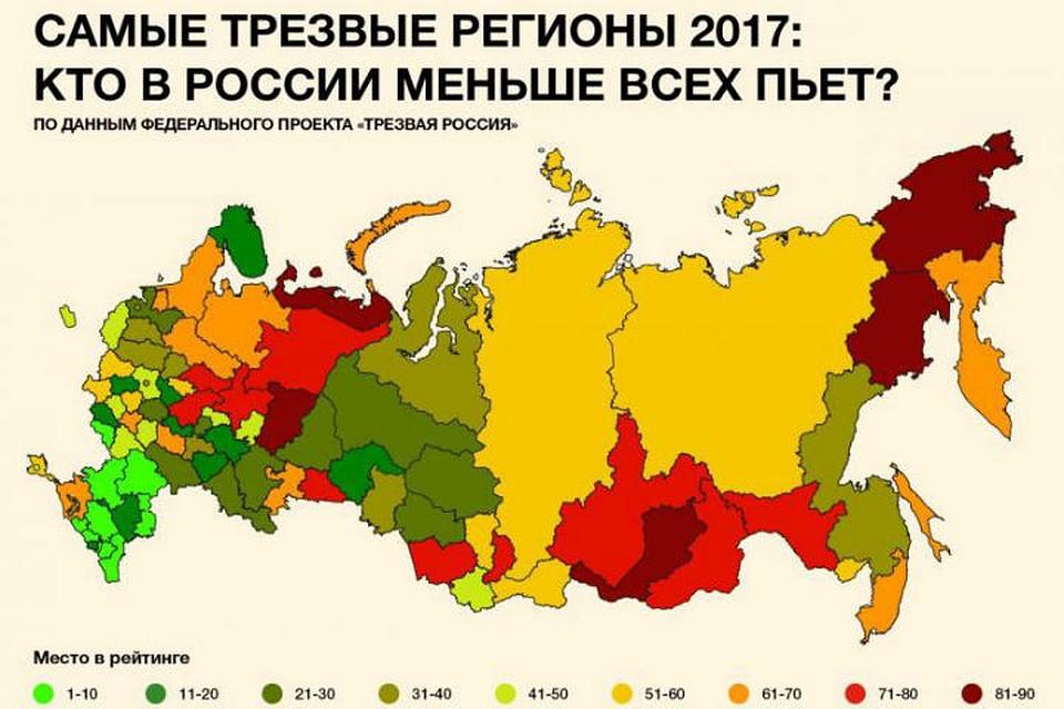Чечня: Самым «пьющим» регионом стала Магаданская область, самым «трезвым»