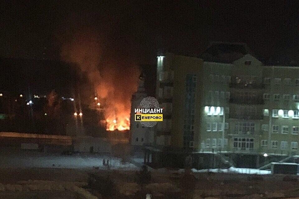 Стали известны детали крупного пожара наулице 5-й Заречной вКемерове