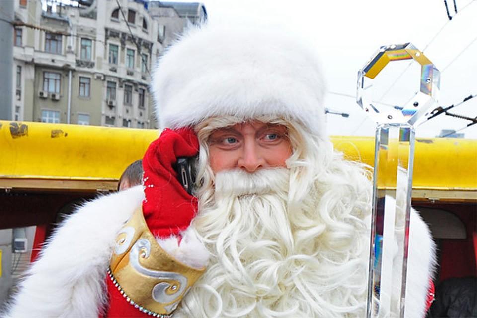 Назван номер, покоторому ярославцы могут позвонить старику Морозу