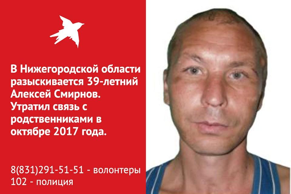 Волонтеры просят помощи впоисках Дмитрия Баранова изЛысковского района Нижегородской области