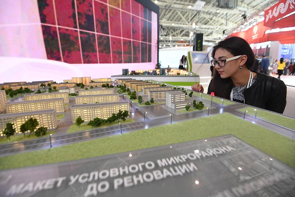 Московские власти сообщили опланах утвердить еще 26 площадок под реновацию