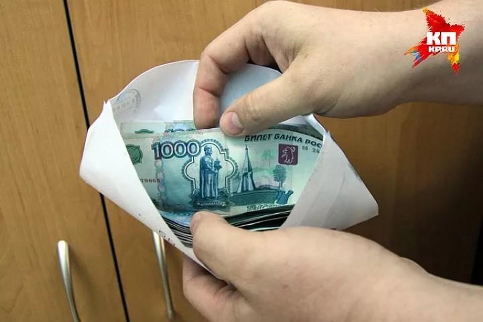 Банковский работник вРостове похитил упенсионера 700 тыс руб.