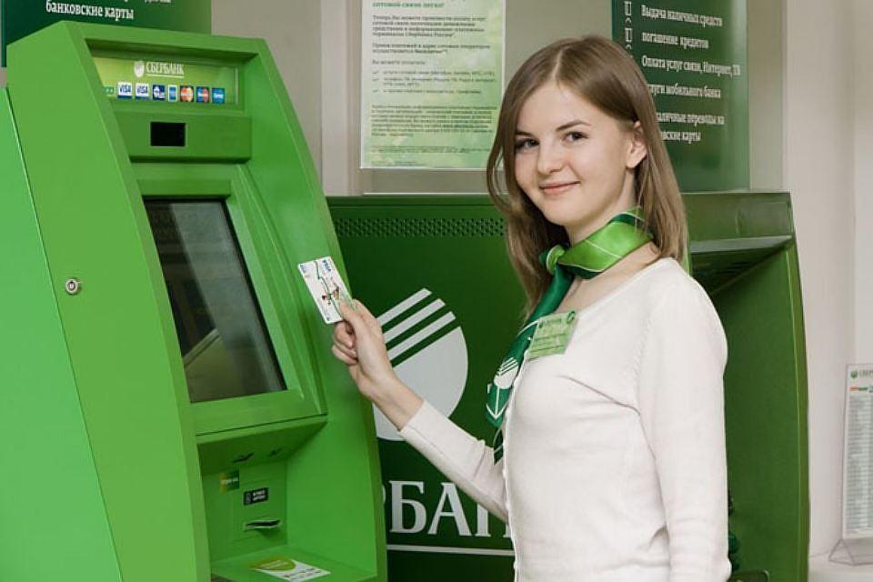 Сберегательный банк  иВТБ 24 предупредили обошибках при операциях покартам