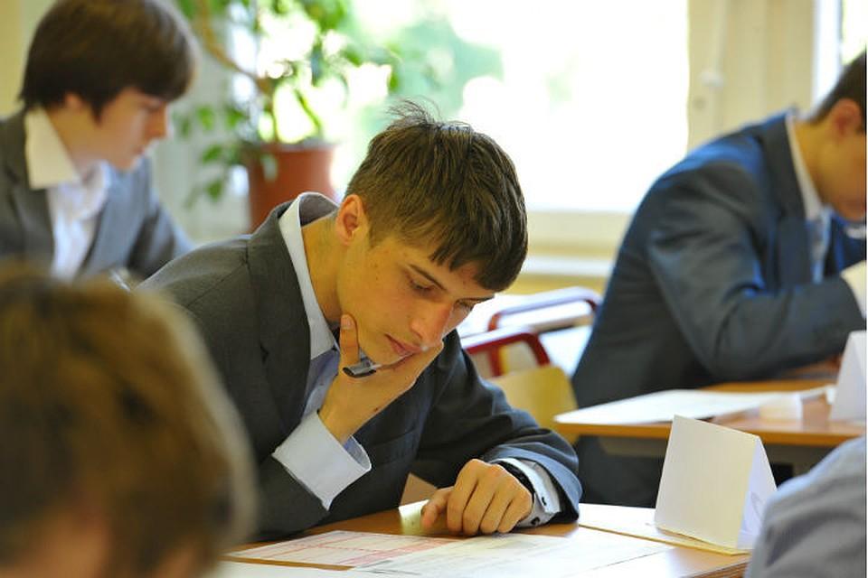 Выпускники Челябинской области написали итоговое сочинение