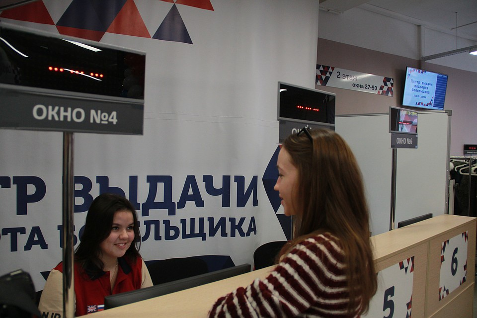 ВПетербурге открылся центр выдачи паспортов болельщиков Чемпионата мира пофутболу