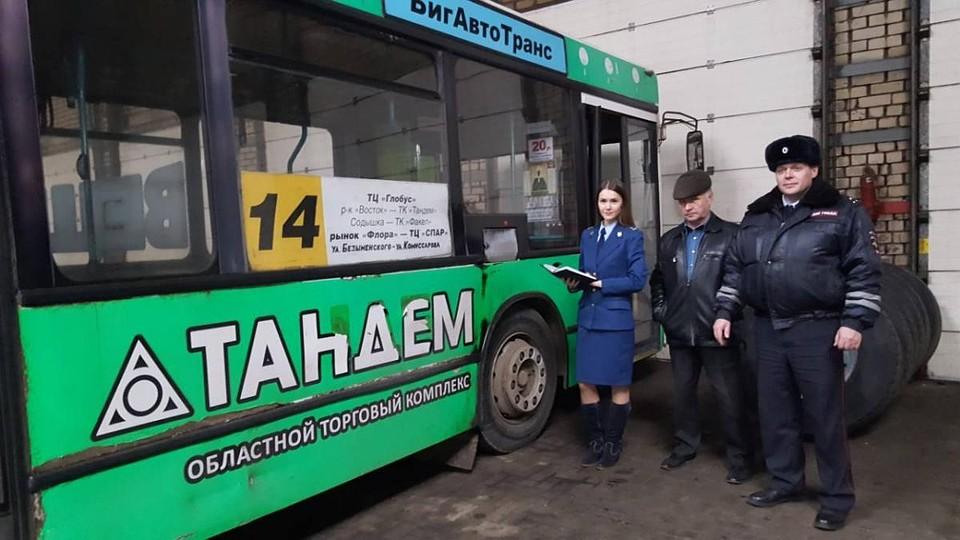 Генпрокуратура  взялась заавтобусы