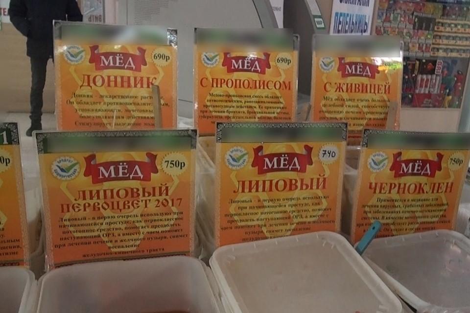 ВкемеровскомТЦ полицейские изъяли 350кг мёда, который продавали снарушениями
