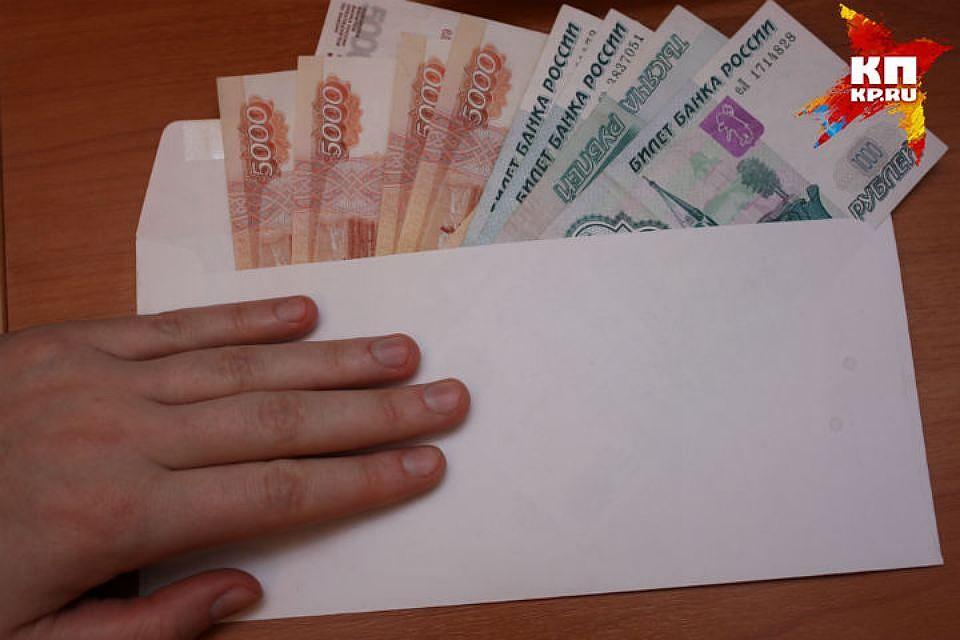 Жительница Ростовской области напротяжении года получала пенсию умершей матери