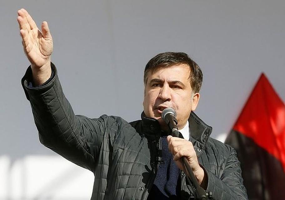 Саакашвили изСИЗО призвал украинцев намитинг против Порошенко