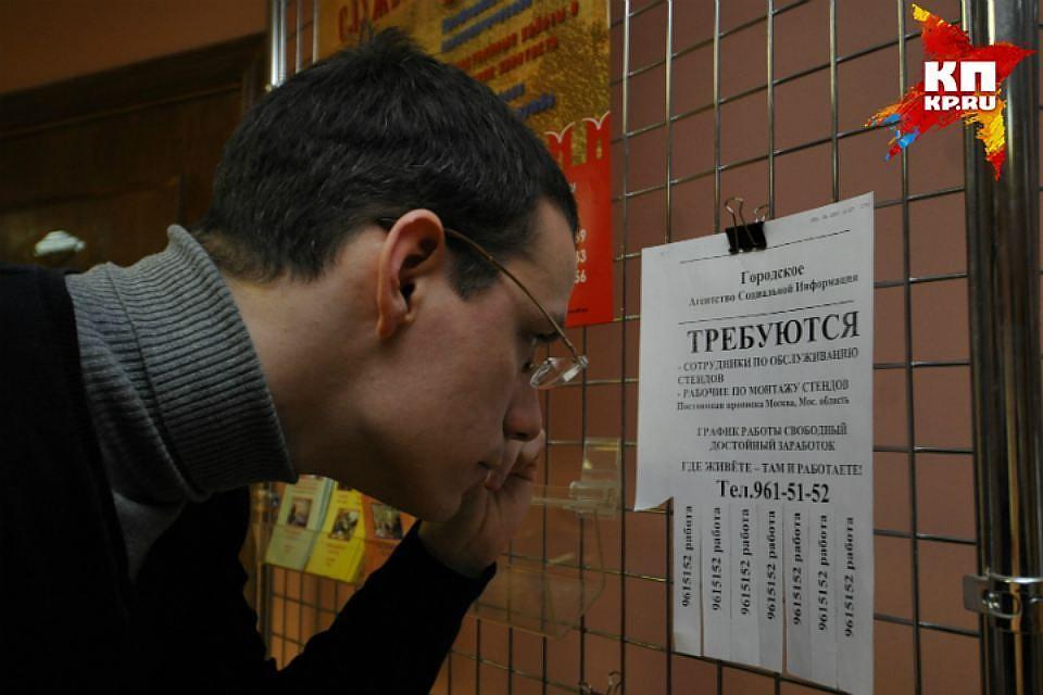 С нынешнего года в Российской Федерации изтеневой занятости вышли 6 млн. работников