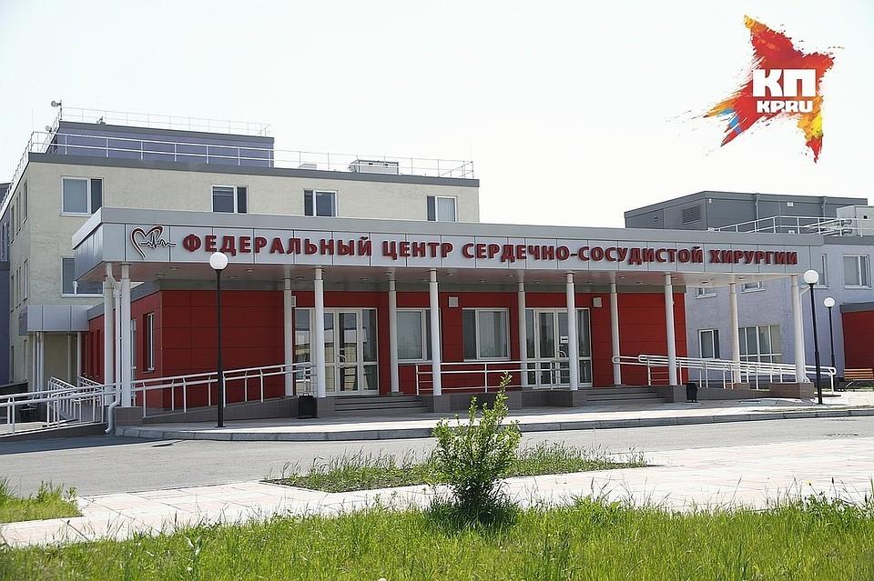 ВКрасноярске пересадили сердце уже в 3-й раз