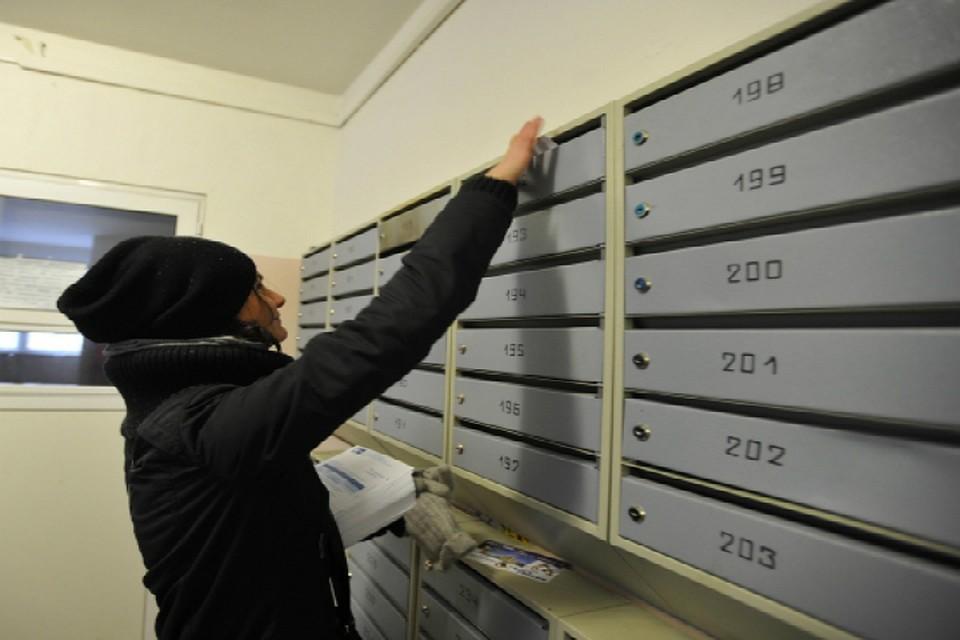 Хабаровского почтальона ударили ножом из-за 700 руб