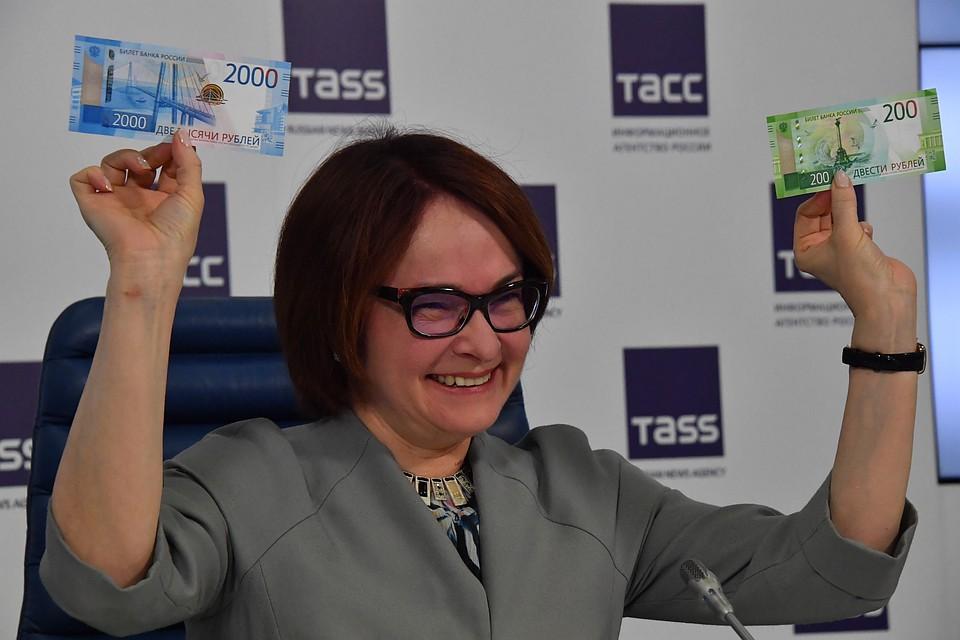 Российская Федерация готовится квводу купюр нового номинала