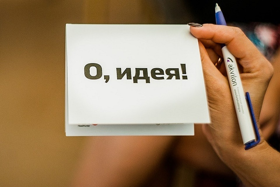 176 ставропольцев вышли вполуфинал конкурса «Лидеры России»— Губернатор Владимиров