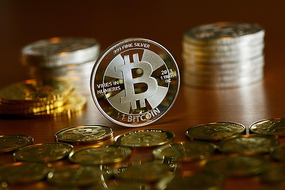 Курс биткоина превысил 18 тыс. долларов
