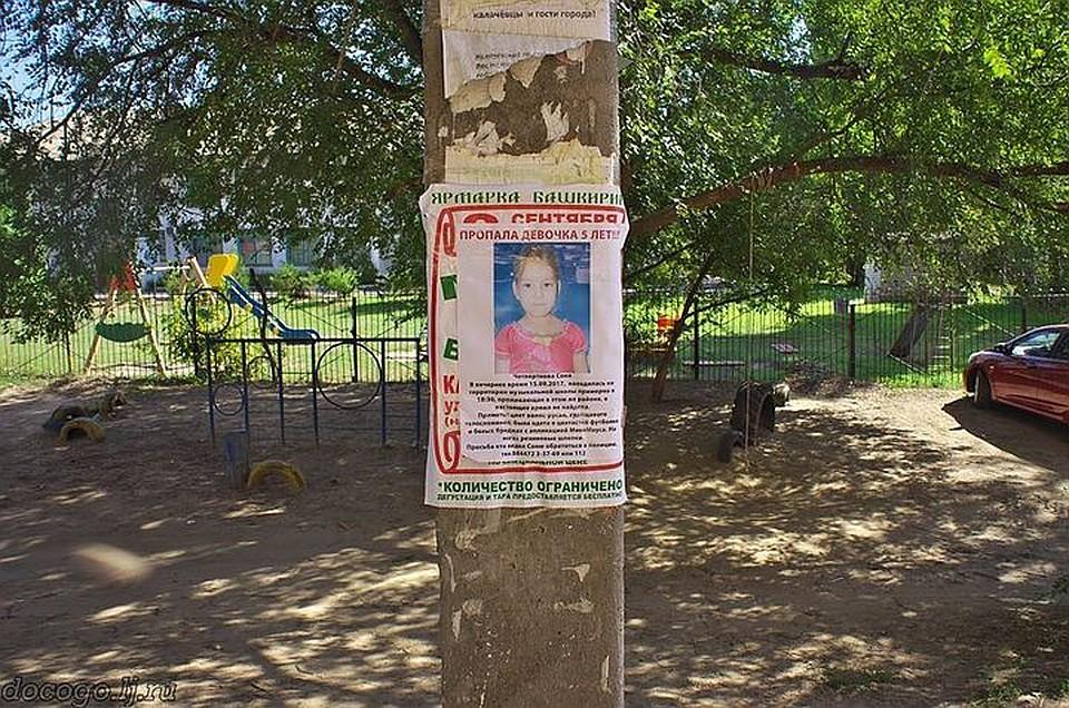 Убийца 5-летней Сони изКалача-на-Дону идет под суд