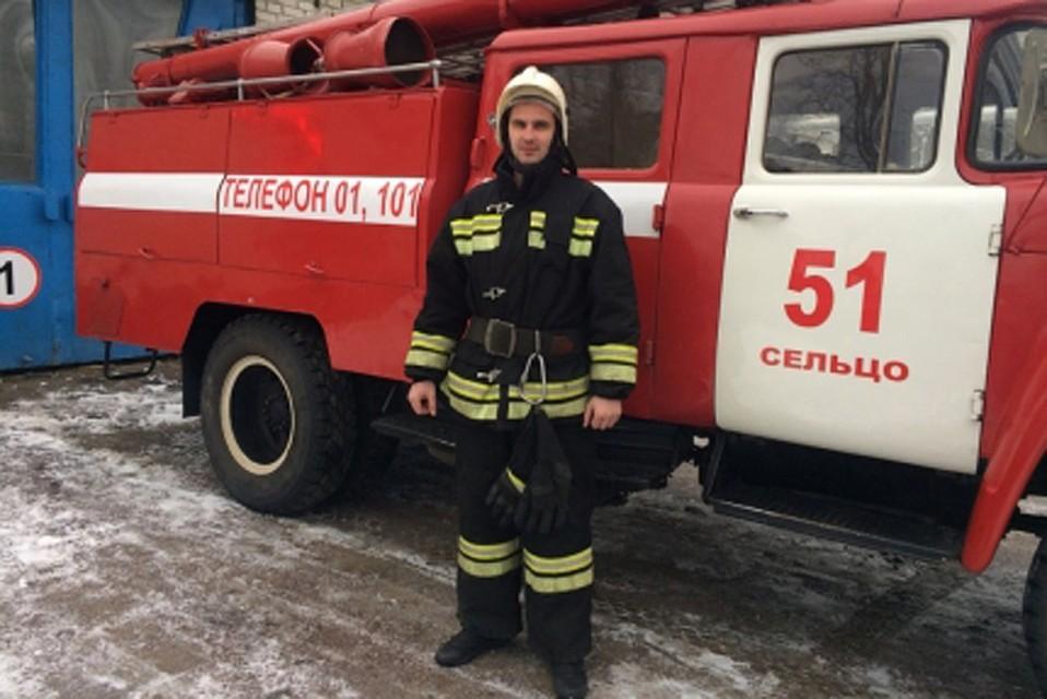 В собственный выходной брянский пожарный спас угодившую вДТП женщину