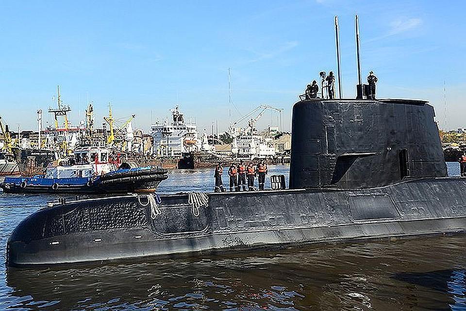 Русский аппарат исследует новый объект, схожий наподлодку «Сан-Хуан»