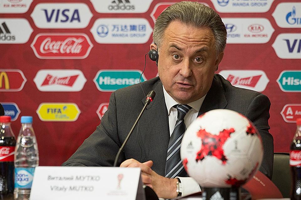 Четыре дня российский футбол сотрясали слухи что Виталий Леонтьевич покинет должность президента Российского футбольного союза