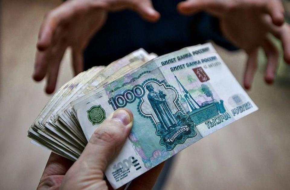 ВСочи глава почтового отделения обвиняется вкраже денежных средств у пожилых людей