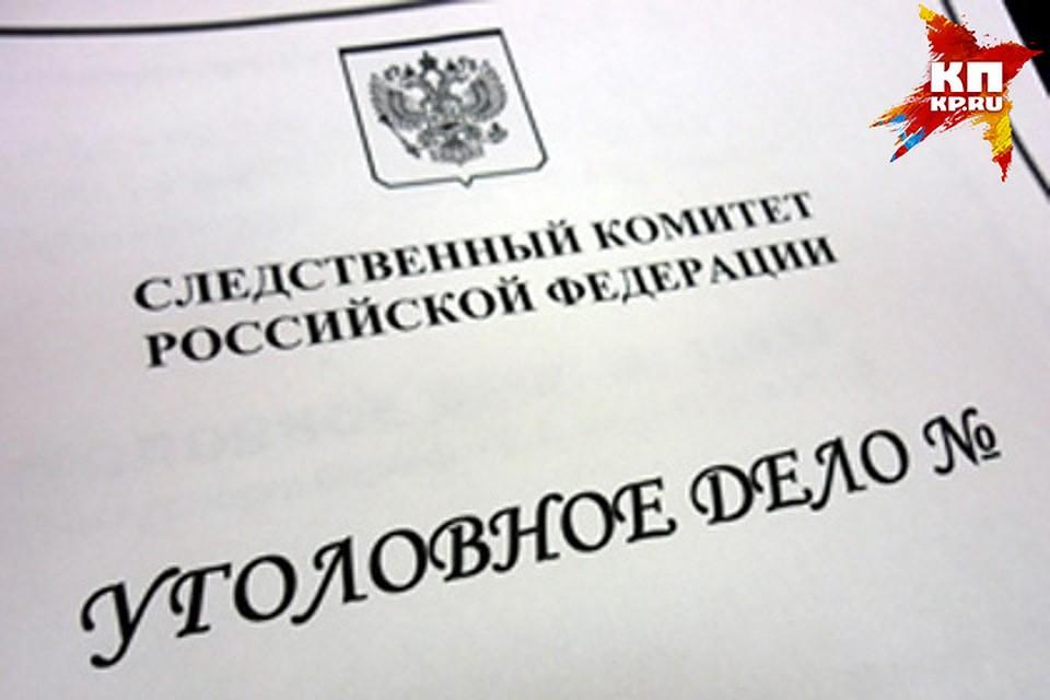 Дисман замешан вмахинациях сосчетами при строительстве орловского «Титаника»