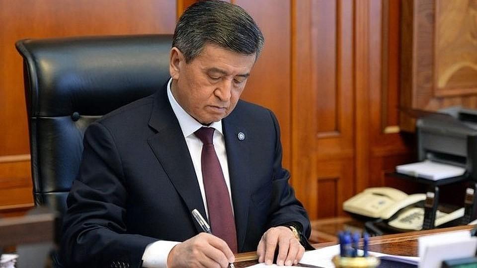 Президент Жээнбеков ратифицировал договор оТаможенном кодексе Евразийского финансового союза