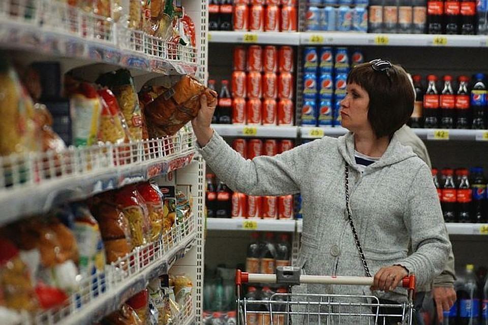 Инфляция в 2017-ом году  составила 2,5% — Росстат