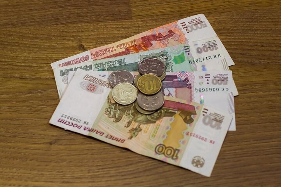 ВКурской области пенсионерка отдала мошенникам крупную сумму