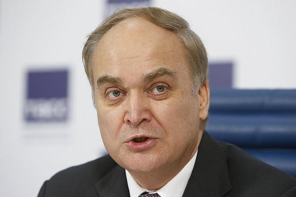 Послы Российской Федерации  иСША встретились вВашингтоне