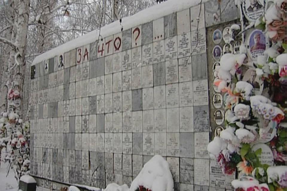 ВИркутске установят памятник жертвам политических репрессий