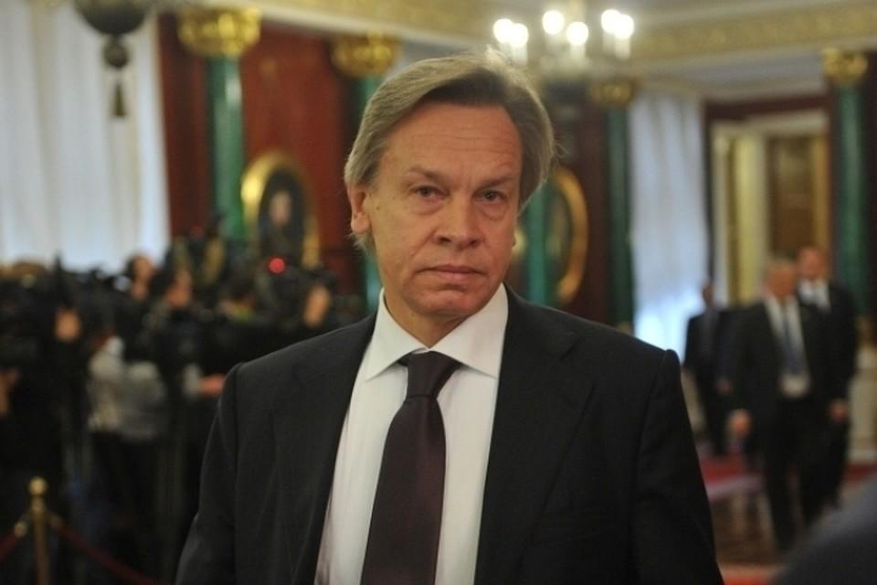 «Политика продолжительной осады». Пушков назвал цель новых санкций США против Российской Федерации