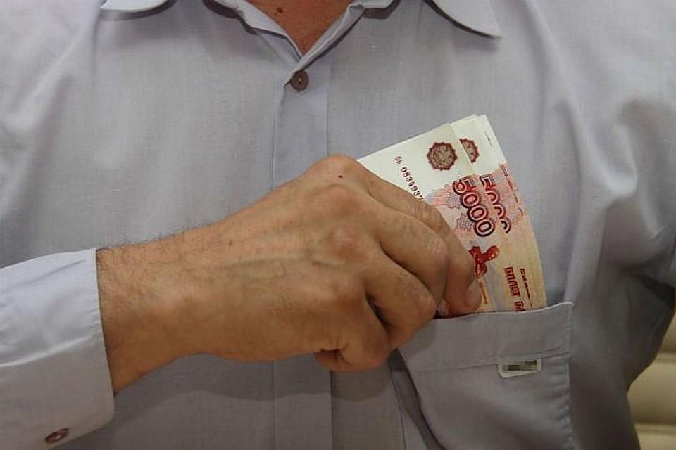 ВХМАО мошенники выманили упенсионера 785 тыс. руб.