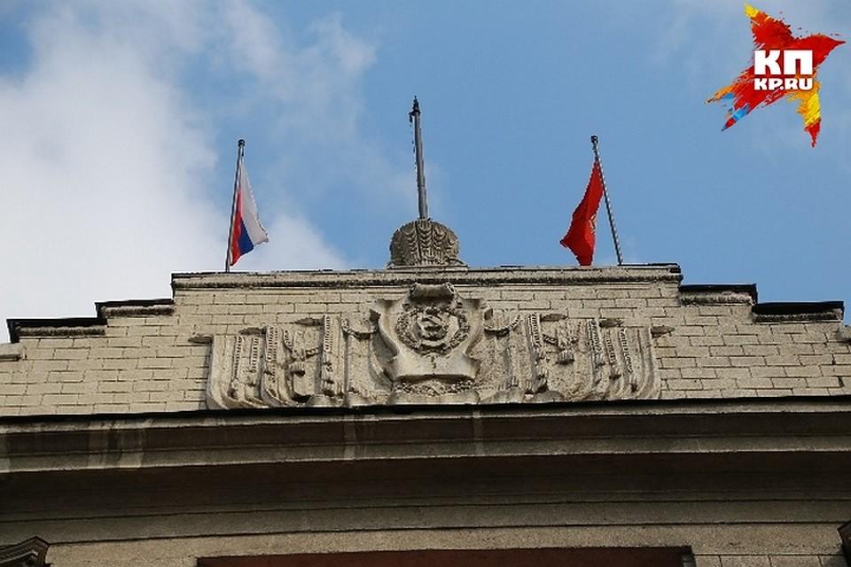 ВКрасноярском крае работники министерства образования скрывали доходы