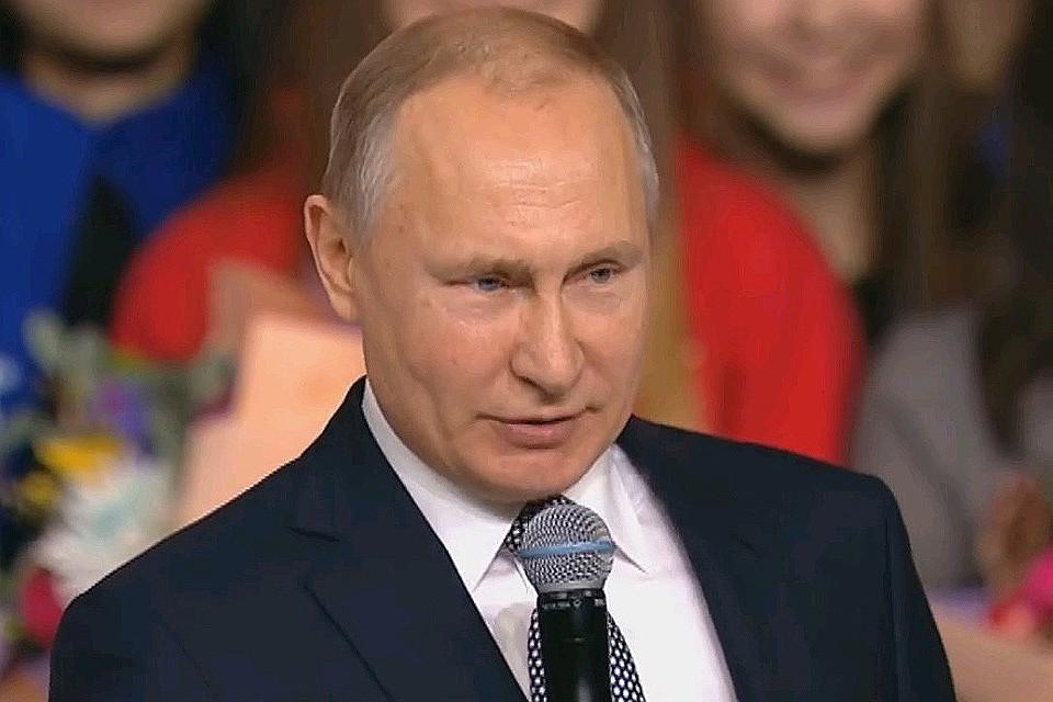 Путин поздравил участников форума «Вместе вперед!» сДнем студенчества