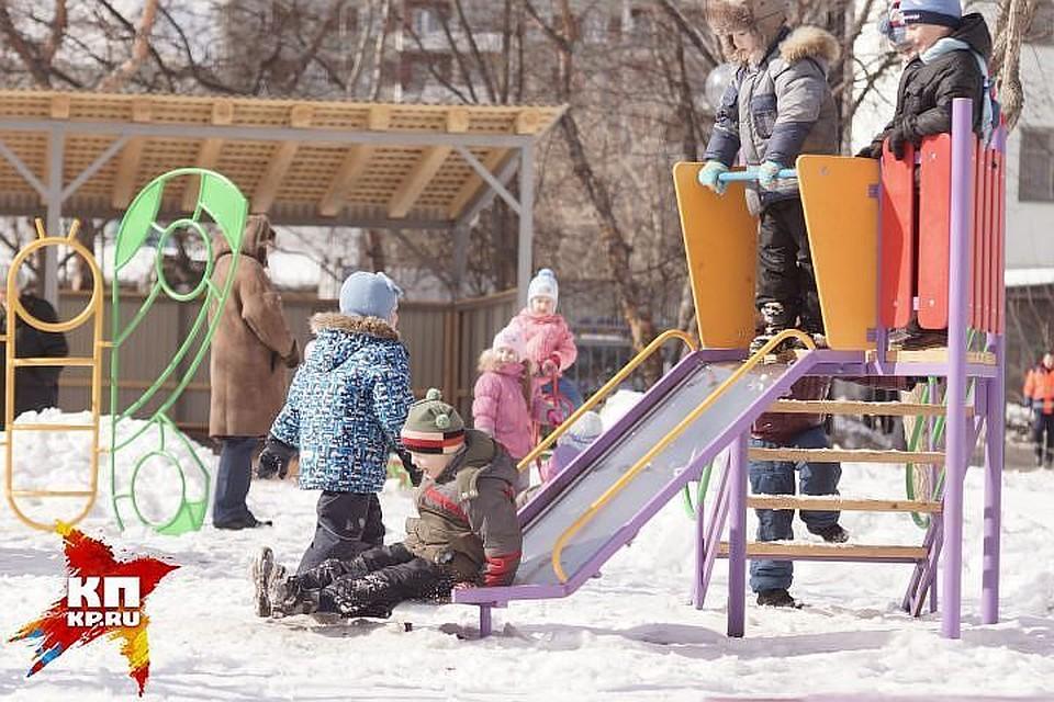 Детский парк вКалининграде остановил работу из-за вспышки кишечной инфекции