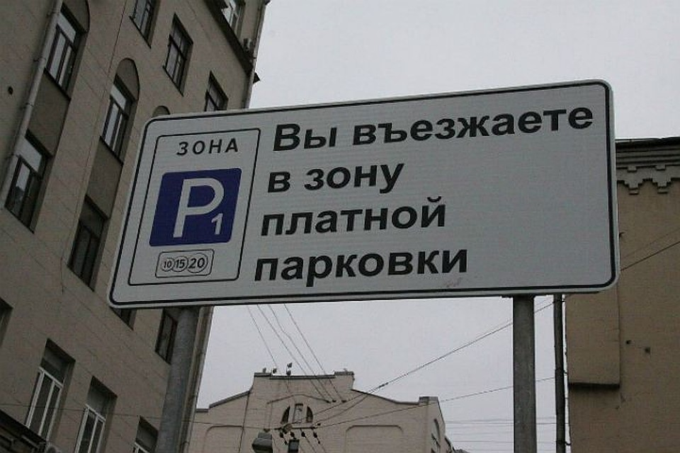 ВШахтах будет менее служащих ГИБДД